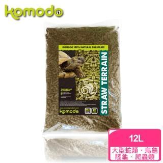 【KOMODO 科魔多】麥稈墊材-12L(適合大型蛇類與龜類爬蟲墊屑)