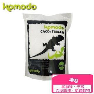 【KOMODO 科魔多】鈣沙白色-4kg(適合蜥蜴、守宮與沙漠龜種等爬蟲動物作為墊材)
