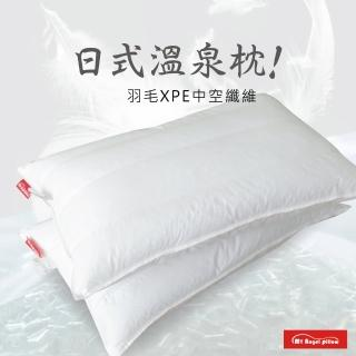 【R.Q.POLO】加碼贈美式枕頭套 My Angel Pillow 日式溫泉枕 羽毛羽絨枕+PE中空纖維(1入)