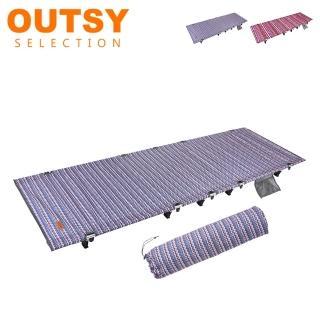 【OUTSY】極輕鋁合金民族風便攜折疊行軍床/露營床(2色有選)