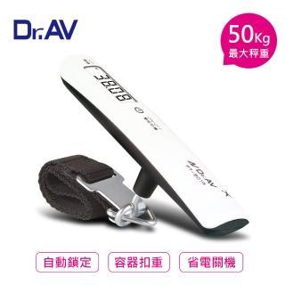 【Dr.AV 聖岡科技】PT-901A 電子式行李秤(行李秤 拉力秤 秤 旅行秤)