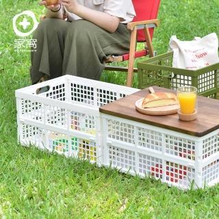 【+O家窩】杉崎野餐露營實木摺疊收納桌-2籃1板(附提袋)