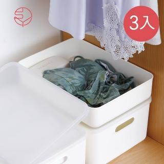 【日本霜山】無印風霧面附蓋扁形收納盒-L-3入