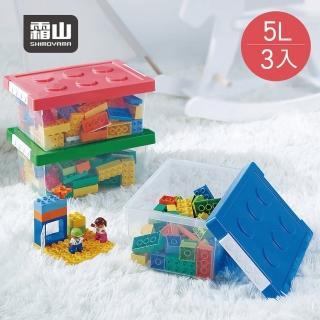【日本霜山】樂高可疊式積木玩具收納盒-3入