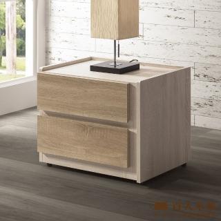 【直人木業】ERIC 原切木簡約 50CM 床頭櫃