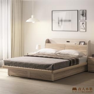 【直人木業】ERIC原切木簡約6尺雙人加大掀床組