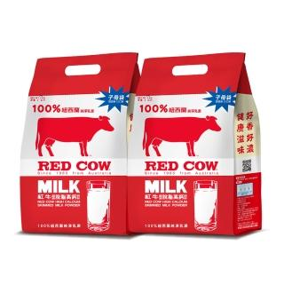 【紅牛RED COW】脫脂高鈣奶粉2kg(2袋)