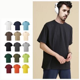 【United Athle】Athle 5.6oz重磅素T 亞規 情侶IG爆款 UA