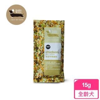 【Doggywillie輕寵食】無穀-海藻牛蒡雞肉15g(輕寵食)