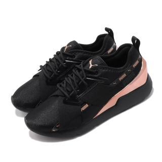 【PUMA】休閒鞋 Muse X-2 Metallic 女鞋 繆斯女神 明星款 流行 球鞋 黑 玫瑰金(37083801)