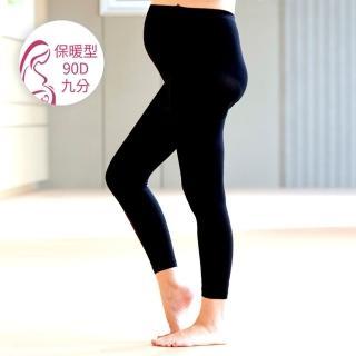【公主童襪】90D超細纖維保暖型九分孕婦襪(黑)