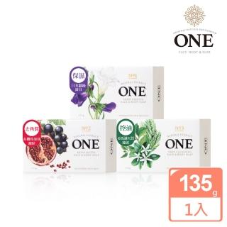 【ONE 加碼贈醇養妍一盒】煥采美肌皂(保濕、去角質、控油 任選3入 One Soap)