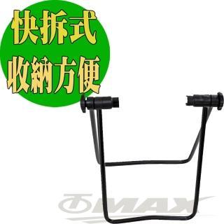 自行車超值快拆式ㄇ型停車架-2入(12H)