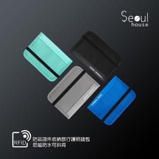 【Seoul house】旅行收納RFID防盜護照錢包(RFID 斜背包 護照包 韓國 防盜包)