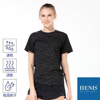 【HENIS】極‧速乾反光科技網眼透氣衫-女款