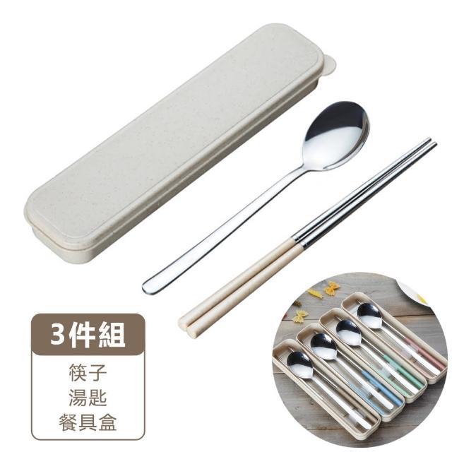 【台灣霓虹】環保304不鏽鋼便攜餐具3件組(筷子+湯匙+餐具盒)/
