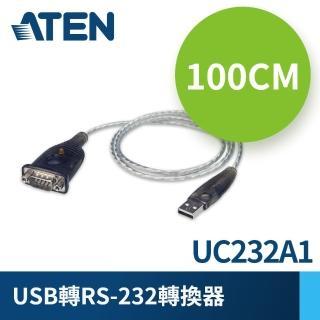 【ATEN】USB轉RS-232轉換器(UC232A1)