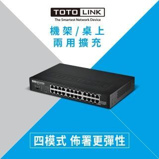 【TOTOLINK】SG24D 24埠Giga桌上型/機架式鐵殼交換器(四種工作模式 一鍵切換)