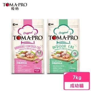 【TOMA-PRO 優格】經典寵物食譜《成幼化毛貓│室內貓》雞肉配方 7kg