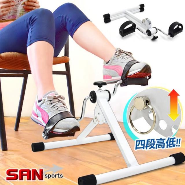 折疊式手足健身車-高低調整(B009-814)/