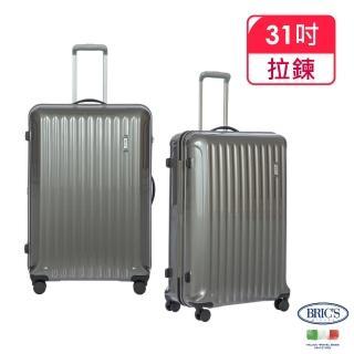 【BRIC S】義大利 RICCIONE 31吋 拉鍊拉桿箱(PC材質/旅行箱/行李箱)