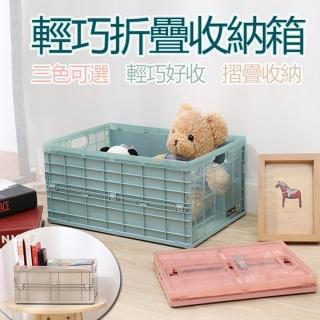 【樂邦】日式輕巧折疊收納箱-大款二入/附蓋(整理箱 摺疊收納 小物收納 衣物收納 瓶罐收納)