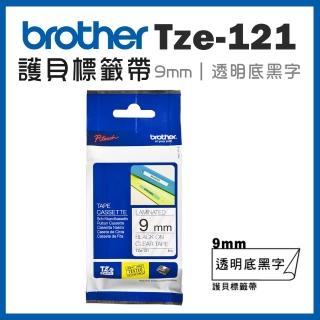 【brother】TZe-121★護貝標籤帶 9mm 透明底黑字(速達)