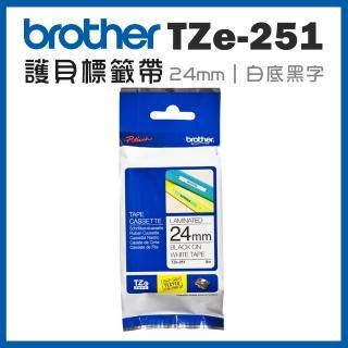 【brother】TZe-251★護貝標籤帶 24mm 白底黑字(速達)
