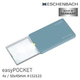 【Eschenbach】easyPOCKET 4x/16D/50x45mm 德國製LED攜帶型非球面放大鏡 海星藍 152122(公司貨)