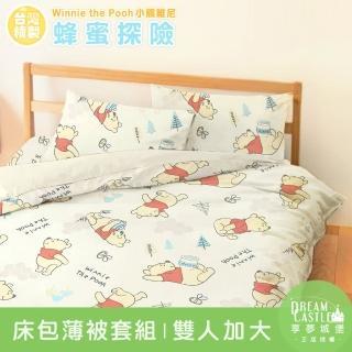 【享夢城堡】雙人加大床包薄被套四件組(哆啦A夢DORAEMON 飛向天空-藍)