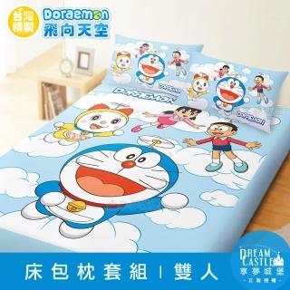 【享夢城堡】雙人床包枕套5x6.2三件組(哆啦A夢DORAEMON 飛向天空-藍)