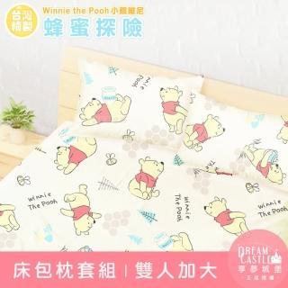【享夢城堡】雙人加大床包枕套6x6.2三件組(哆啦A夢DORAEMON 飛向天空-藍)