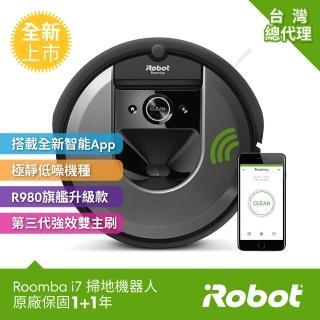 【iRobot】Roomba i7 智慧地圖&wifi&客製化APP 掃地機器人(總代理保固1+1年)
