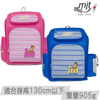 【IMPACT 怡寶】標準型書包-兩色可選(IM00703)