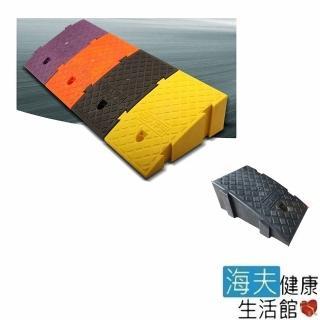 【海夫健康生活館】斜坡板專家 輕型模組式 可攜帶式斜坡磚 塑膠製斜坡墊(高16、19公分)