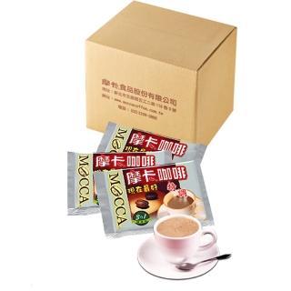 【摩卡咖啡】特調三合一咖啡(100入紙箱裝)