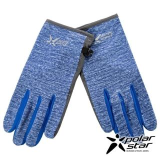 【PolarStar 桃源戶外】麻花抗UV排汗短手套『藍色』P19517 可觸控(戶外 露營 登山 防曬 防風 機車 騎車)