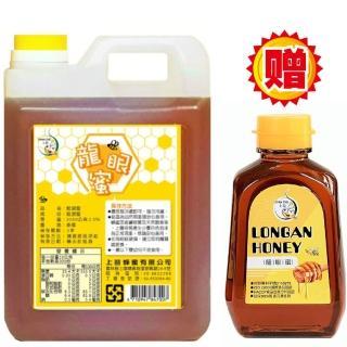 【上吉吉蜂蜜】泰國清邁龍眼蜜-3000g(贈送台灣百花蜂蜜460g*1瓶)
