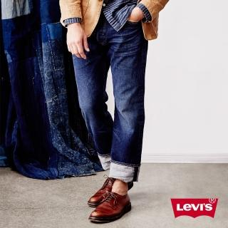 【LEVIS】男款 514 低腰合身直筒牛仔褲 深藍刷白 彈性布料-熱銷單品