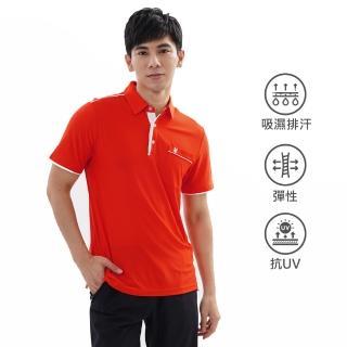 【遊遍天下】男款吸濕排汗抗UV機能POLO衫GS1033紅白(M-5L)