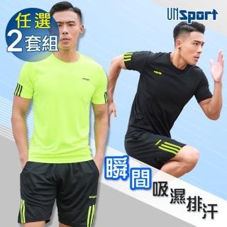 【Un-Sport高機能】SPORT男專業瞬間吸排二件式運動套裝-超值二套組任選(健身/路跑/籃球)