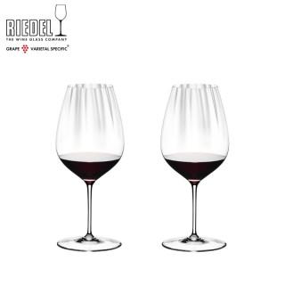 【Riedel】Performance(Cabernet/Merlot紅酒杯2入)