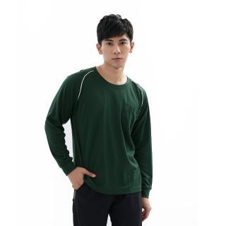 【遊遍天下】台灣製男款吸濕排汗抗UV圓領長衫 深綠(L-2L)