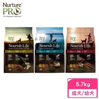 【NurturePRO 天然密碼】低敏犬糧《鮭魚/羊肉/雞肉》12.5lb/5.7kg