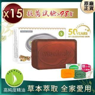 【Medimix】岩蘭草大地香氛抗菌精油皂15入(特規100g)