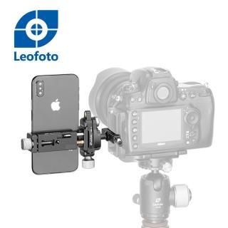 【Leofoto 徠圖】相機專用多功能手機夾套組 DC-12+MBC-18+PC-90II(彩宣總代理)