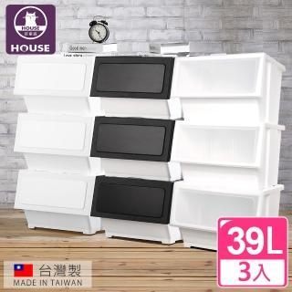 【HOUSE】大容量掀蓋式可堆疊玩具衣物收納箱-39L(三款可選)