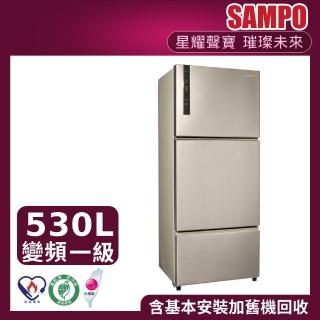 【SAMPO 聲寶】★優質福利品★530公升變頻一級極致能效系列三門冰箱(SR-B53DV-Y6)
