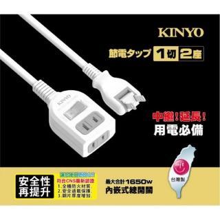 【KINYO】1開2插2孔2P插頭中繼安全延長線-3呎(延長線)