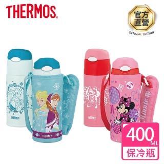 【THERMOS 膳魔師】兒童吸管瓶 不鏽鋼真空保冷瓶0.4L(FHL-400 兒童水壺)